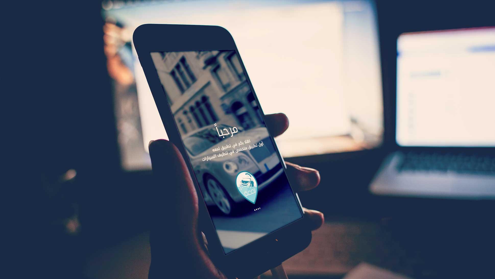 UberLike Car Washing Application Development