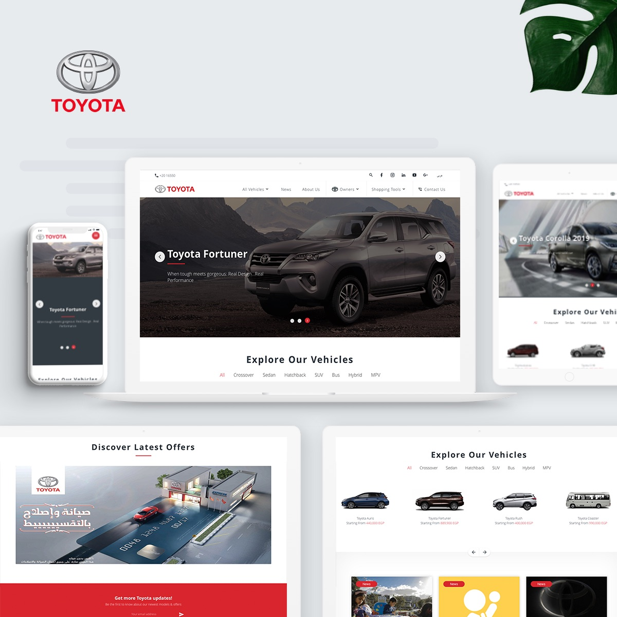 Toyota website
