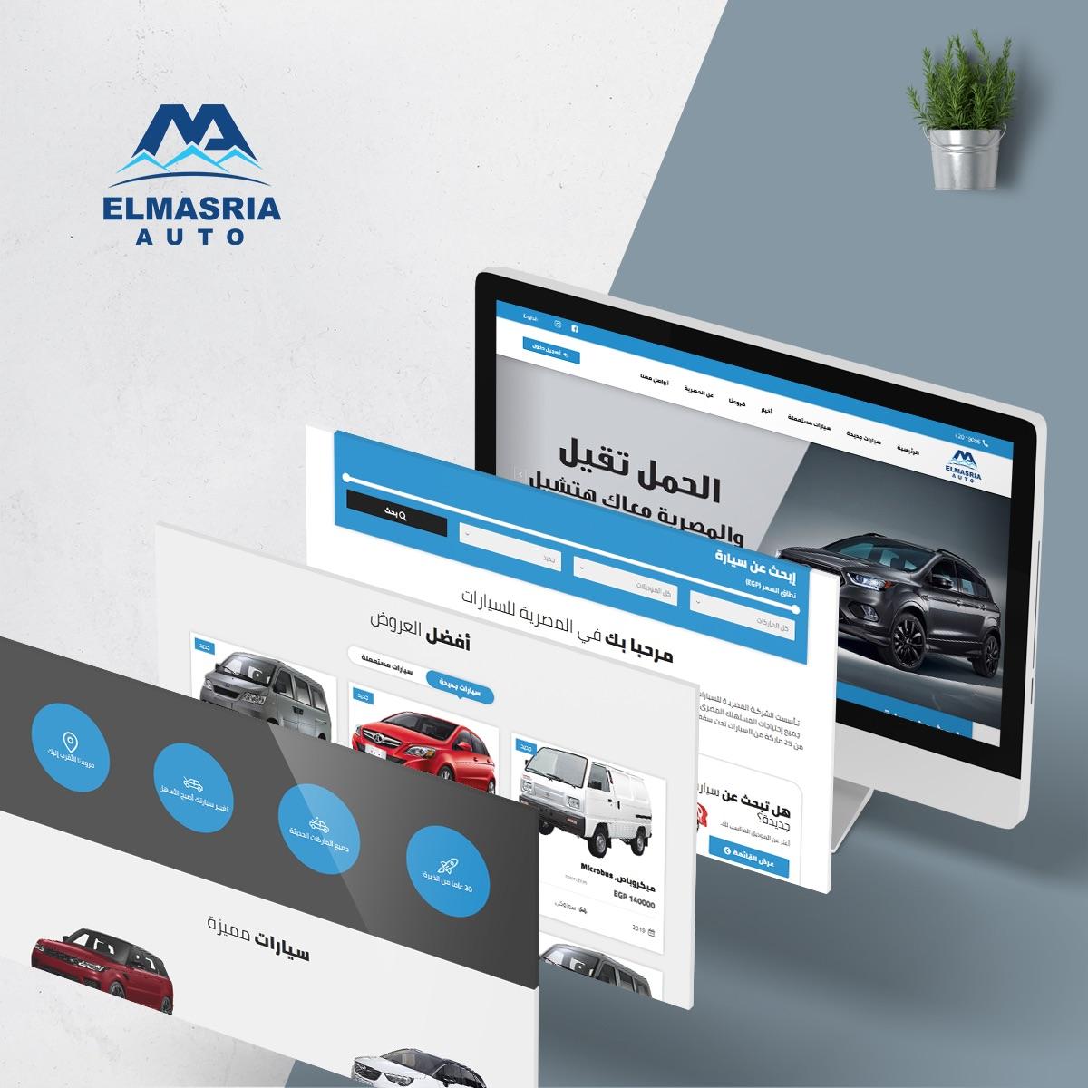 Elmasria-web